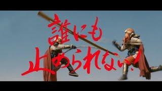 『女ドラゴンと怒りの未亡人軍団』予告編