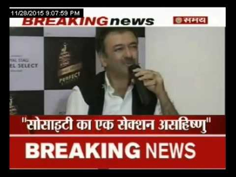 आमिर के समर्थन में जावेद-हिरानी