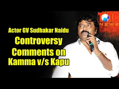 Actor GV Sudhakar Naidu Controversy Comments On Kamma V/S Kapu