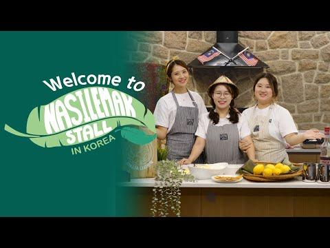 Is there Nasi Lemak Stall in Korea??|Nasi Lemak Stall in Seoul Ep.1