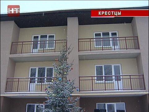 Сергей Митин вручил ключи от новых квартир переселенцам из ветхого и аварийного жилья в Крестцах