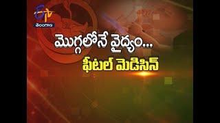 Fetal Medicine   Sukhibhava   17th September 2017   Full Episode   ETV Telangana