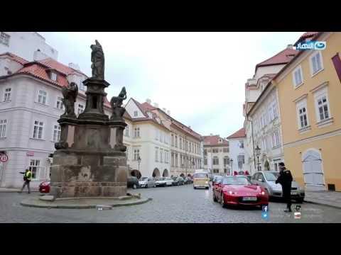 هذا هو عقاب التحرش في دولة التشيك