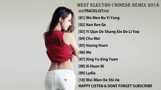 Video BEST ELECTRO CHINESE REMIX 2018 - HeNz CheN MP3, 3GP, MP4, WEBM, AVI, FLV Desember 2018