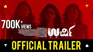 Official Trailer of Urvi