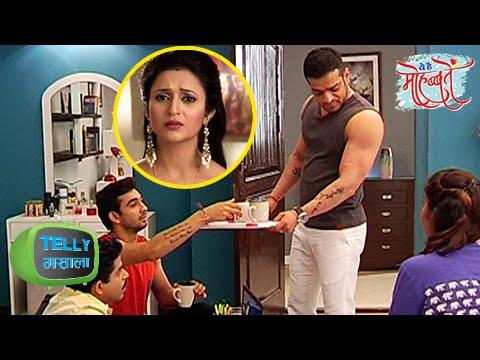 Raman Jealous of Ishita | Ye Hai Mohabbatein?