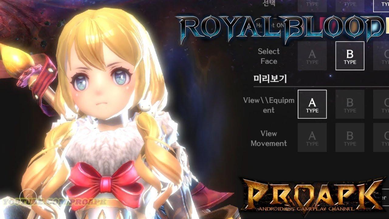 로열블러드 (Royal Blood)