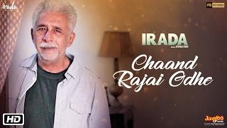 Nonton Chaand Rajai Odhe   Irada   Naseeruddin Shah   Arshad Warsi   Papon Film Subtitle Indonesia Streaming Movie Download