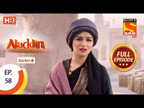 Aladdin - Ep 58 - Full Episode - 5th November, 2018
