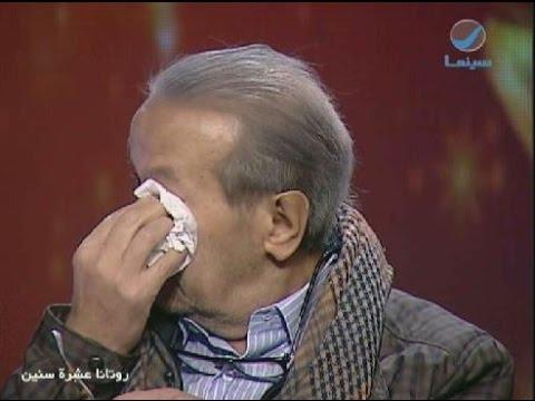 نور الشريف باكيا: سمير صبري هو الوحيد الذي كان يسأل عني في أزماتي