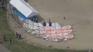 Japon, un cerf-volant de 700 kg tombe sur la foule