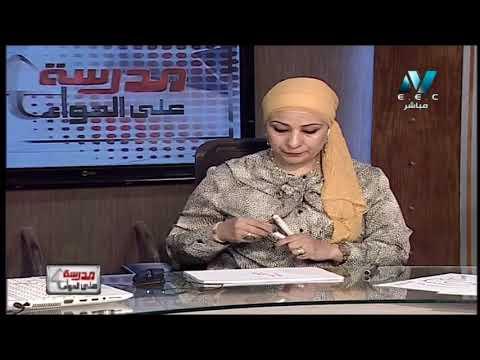 علوم لغات 2 إعدادي حلقة 2 ( Attempts of elements classification ) أ رشا عبد الله 11-09-2019