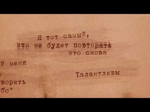 DK  - Любовь (Lyrics) (видео)