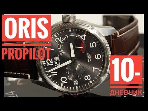 Oris Big Crown ProPilot Calibre 111 - мануфактурный 10-дневник (видео)