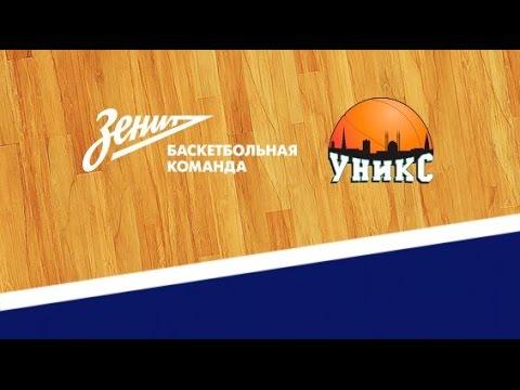Баскетбол, Единая лига ВТБ. «Зенит» — УНИКС: прямая трансляция