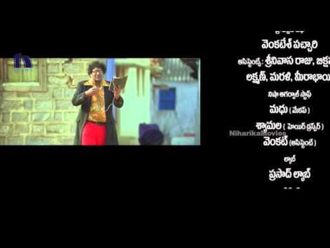 Video Srinivas,Dhanraj,Thagu Bothu Ramesh End Title Comedy - Sukumarudu Movie Scene - Aadhi, Nisha Agarwal download in MP3, 3GP, MP4, WEBM, AVI, FLV January 2017