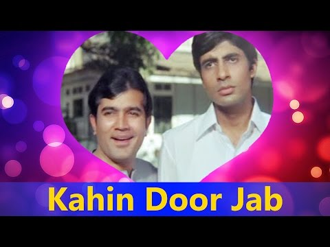 Kahin Door Jab Din Dhal Jaye | Rajesh Khanna Hits By Mukesh | Anand - Valentine's Day Song