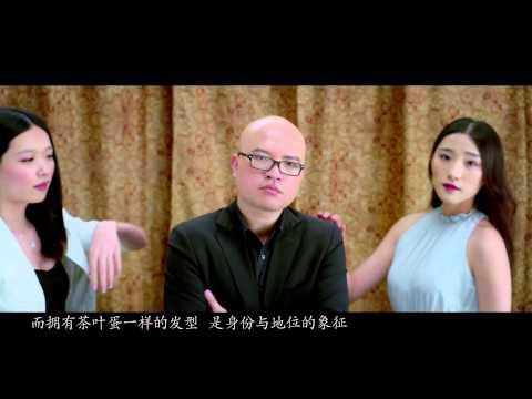 ZTE中興偶遇茶葉蛋:一場無限惡搞的美麗傳說