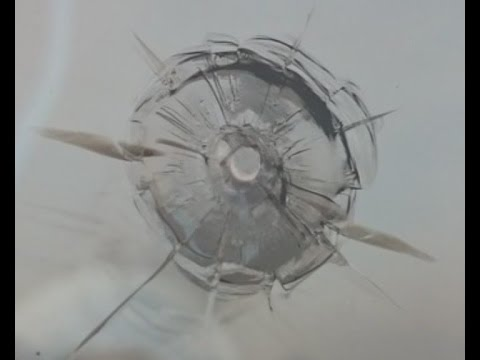 Обстрел жилых домов из пневматического оружия