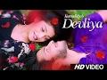 Devliya - Kumuditha Gunawardana ( Official Music Video )