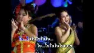 Salavan Laos  City new picture : ເພງລາວ เพลงลาว - Lam Saravan