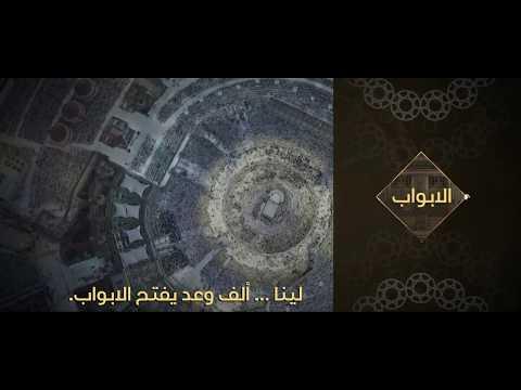 العرب اليوم - شاهد: تامر عاشور يطرح أدعية دينية جديدة