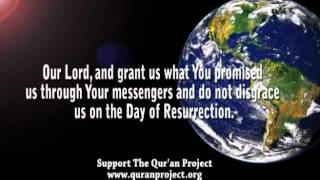 Surah Al-e-imran Recited By Idris Abkar [the Quran Project]