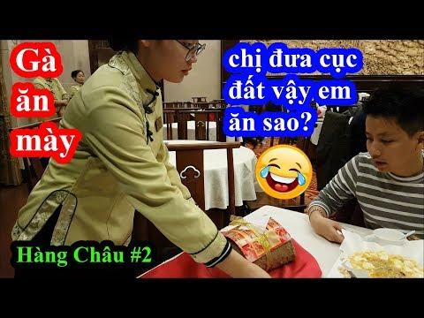 Gà Ăn Mày - món ăn yêu thích của vua nhà Tống - Chính gốc Hàng Châu 1848 - Tại sao có tên gọi này? - Thời lượng: 25 phút.