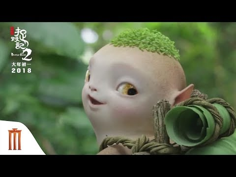 Monster Hunt 2 - Official Trailer