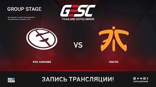 Evil Geniuses vs Fnatic, GESC: Bangkok [Adekvat, Smile]