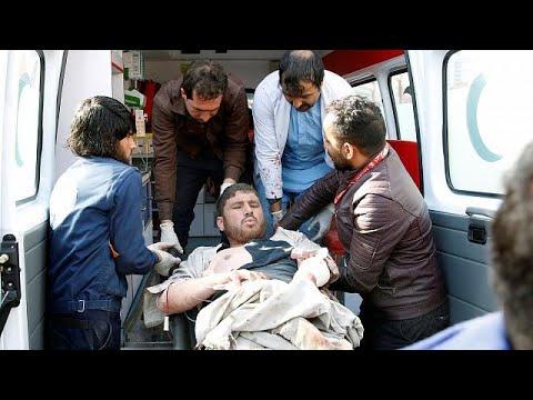 Νέο μακελειό στην Καμπούλ – Τουλάχιστον 40 οι νεκροί