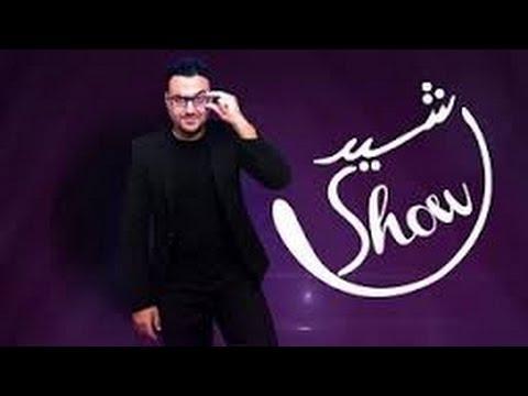 Khichbech  Rachid show   رسوم متحركة مغربية   خيشبيش في رشيد شو