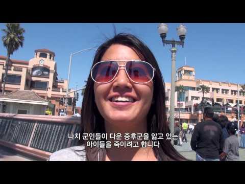 """[다큐]180   """"180"""" Movie (Korean Subtitles)"""