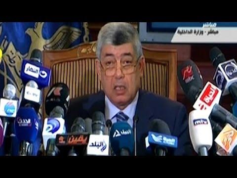وزير داخلية مصر: ضبط تنظيم إخواني لسرقة أسرار الدولة
