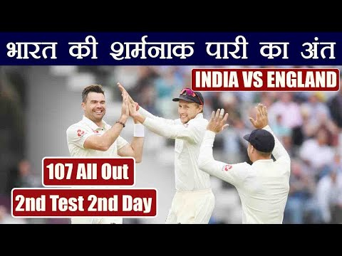 India Vs England, 2nd Test: Kohli & Co All Out For 107