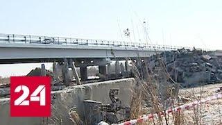 Новые мосты Приморья