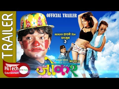 (Joker | Jadugar 2 | Official Trailer | Mahadev Tripathi | Simpal Kharel | Dipen Shah - Duration: 101 seconds.)