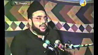 03 Tarbiat e Aulad - Maulana Sadiq Hasan - 1989