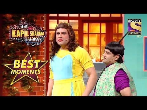 Bachcha Takes A Dig At Sapna | The Kapil Sharma Show Season 2 | Best Moments