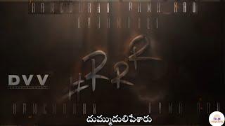 Video #RRR Announcement దుమ్ములేపింది | Ram Charan | Rama Rao | SS Rajamouli | Film Mantra MP3, 3GP, MP4, WEBM, AVI, FLV Maret 2018