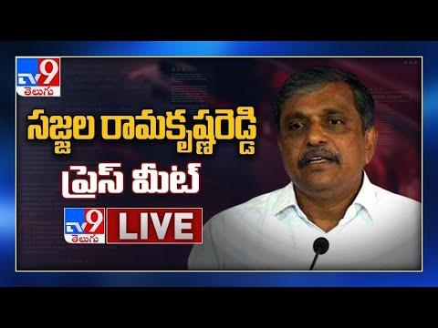 Sajjala Ramakrishna Reddy Press Meet LIVE - TV9