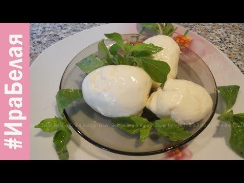 Приготовить сыр в домашних условиях моцарелла