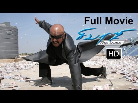 Sivaji The Boss Full Tamil HD movie