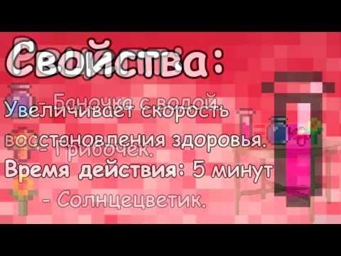 #Zelie все видео по тэгу на igrovoetv.ru