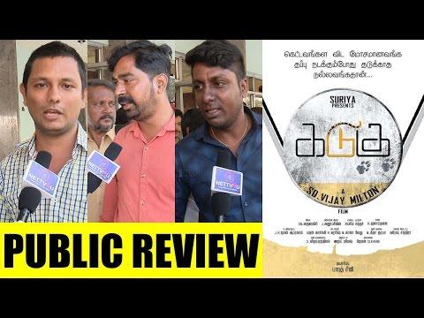 Kadugu Public Review | Public Opin ..