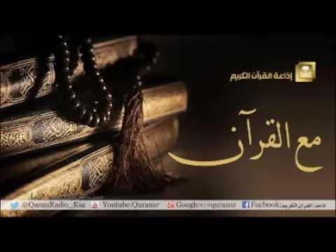 تلاوة للشيخ منصور السالمي سورة الإنسان