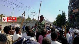 ከዘንድሮው ጥምቀት ገራሚ ትዕይንቶች Timket Addis Ababa