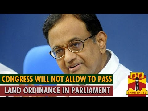 Congress will not Allow to Pass Land Acquisition Ordinance in Parliament   P Chidambaram