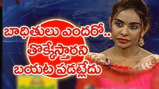 Video Sri Reddy Is Inspiration For All Women: RGV | Mahaa Entertainment MP3, 3GP, MP4, WEBM, AVI, FLV Oktober 2018