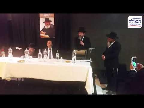 רבני בת ים עיר הגאולה בכינוס לרפואת הרב זמרוני